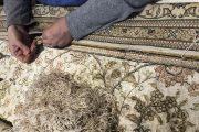 Reparatur Teppich Rand